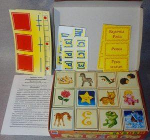 логопедические игры с кубиками 023