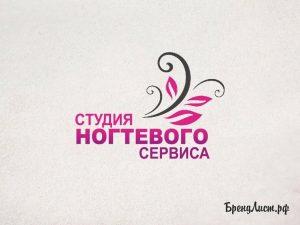 логотип для ногтевой студии 023