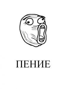 мемы обложки для тетрадей 020