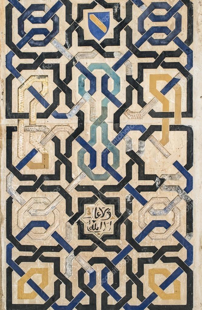 мусульманские орнаменты 003