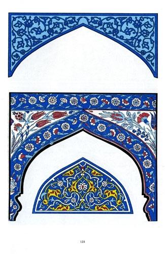 мусульманские орнаменты 017