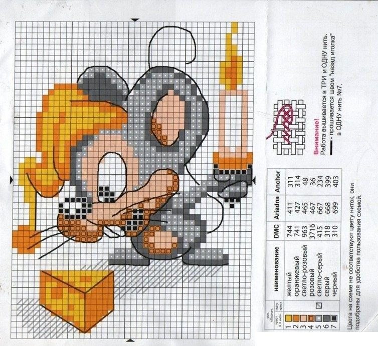 мышки схемы вышивка крестом 004