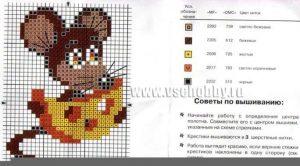 мышки схемы вышивка крестом 018