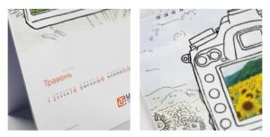 настенный креативный календарь 019