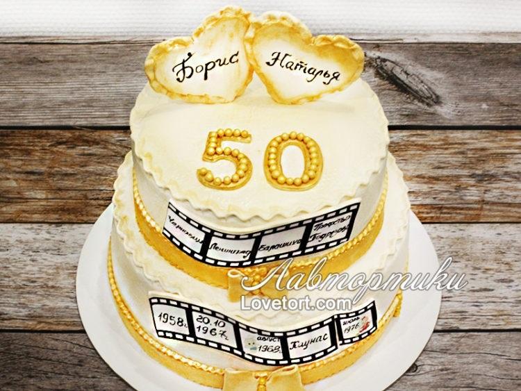 на 50 лет как украсить торт 003