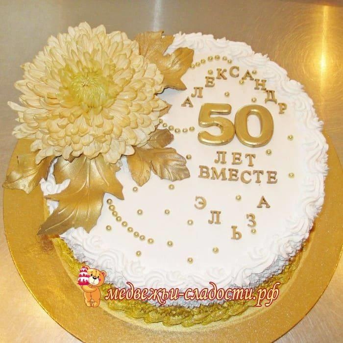 на 50 лет как украсить торт 005
