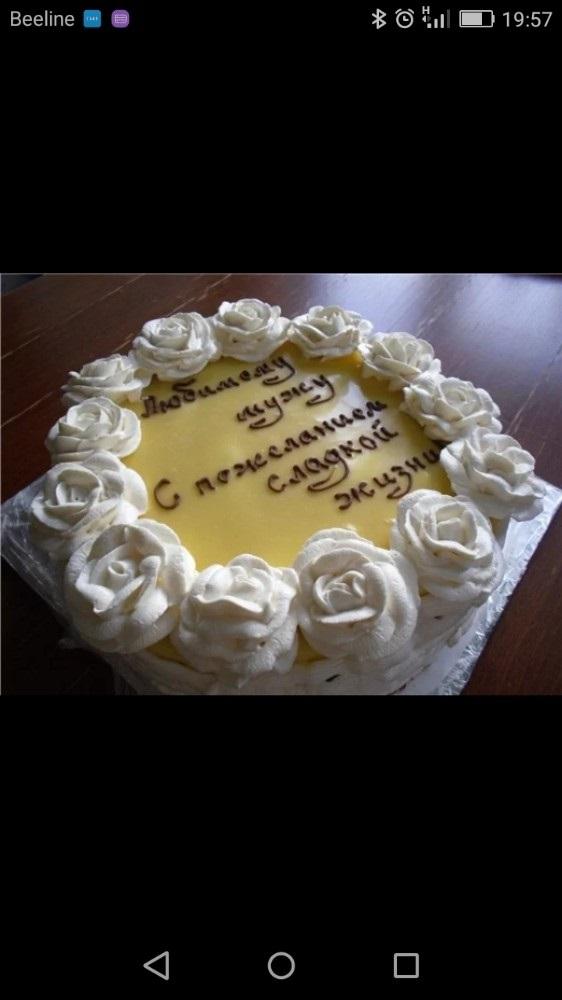 на 50 лет как украсить торт 013