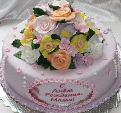 на 50 лет как украсить торт 020