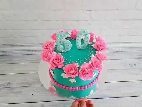 на 50 лет как украсить торт 022