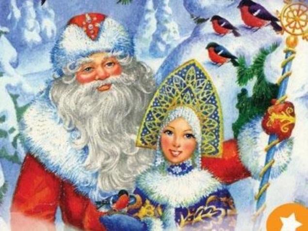 новый год картинки дед мороз и снегурочка 002