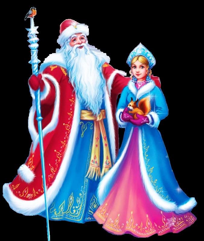 новый год картинки дед мороз и снегурочка 003