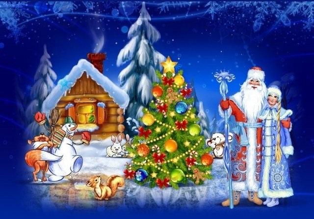 новый год картинки дед мороз и снегурочка 005