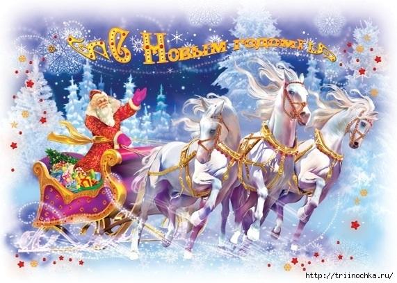 новый год картинки дед мороз и снегурочка 008