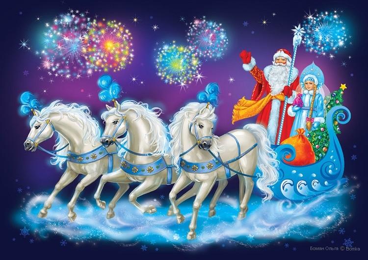 новый год картинки дед мороз и снегурочка 010