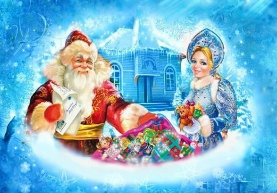 новый год картинки дед мороз и снегурочка 012