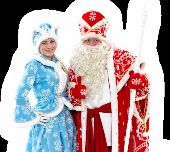 новый год картинки дед мороз и снегурочка 013
