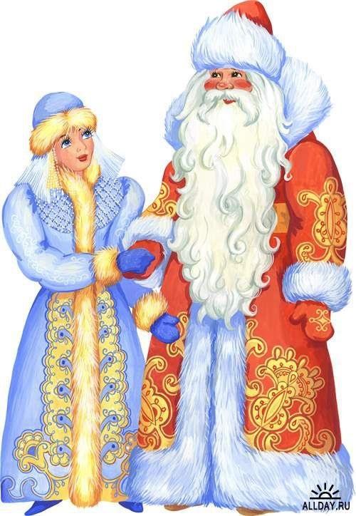 новый год картинки дед мороз и снегурочка 014