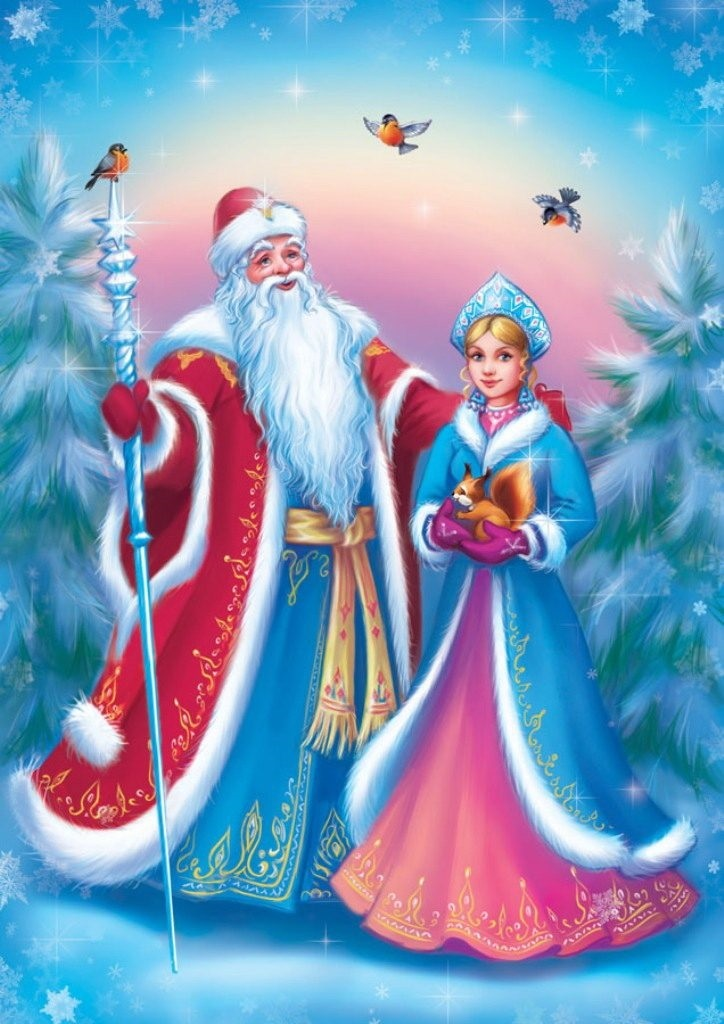 новый год картинки дед мороз и снегурочка 015