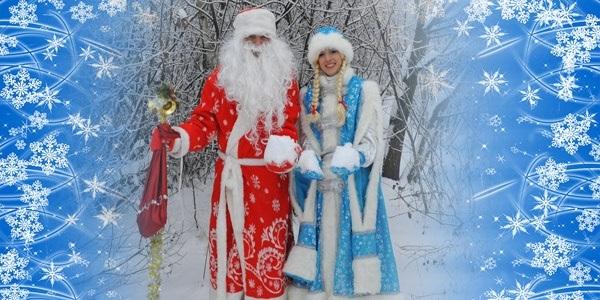 новый год картинки дед мороз и снегурочка 017