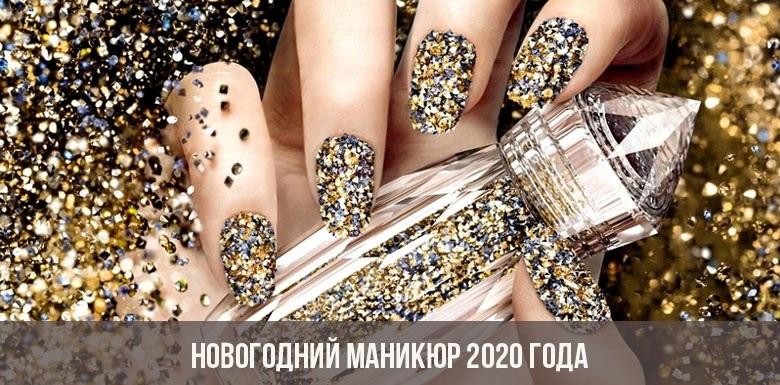 ногти на новый год крысы 007