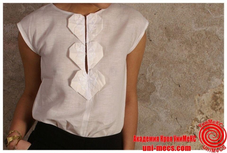 оригами в одежде 001