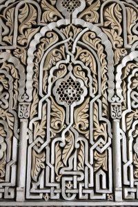 орнаменты марокканские 020