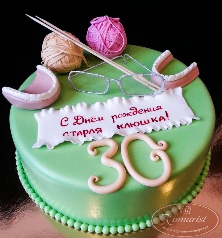 Краткое поздравление с днем рождения подруге с 30 летием прикольные
