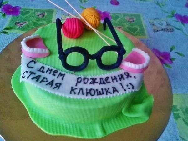 россиян открытка с днем рождения старая клюшка фото тушь