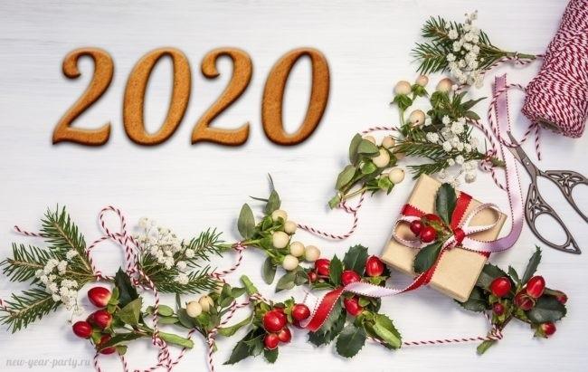 открытки поздравления с новым 2020 годом 006