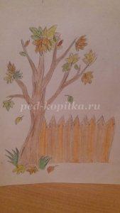 пейзаж осеннее дерево 020