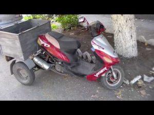 переделка скутера в трехколесный своими руками 016