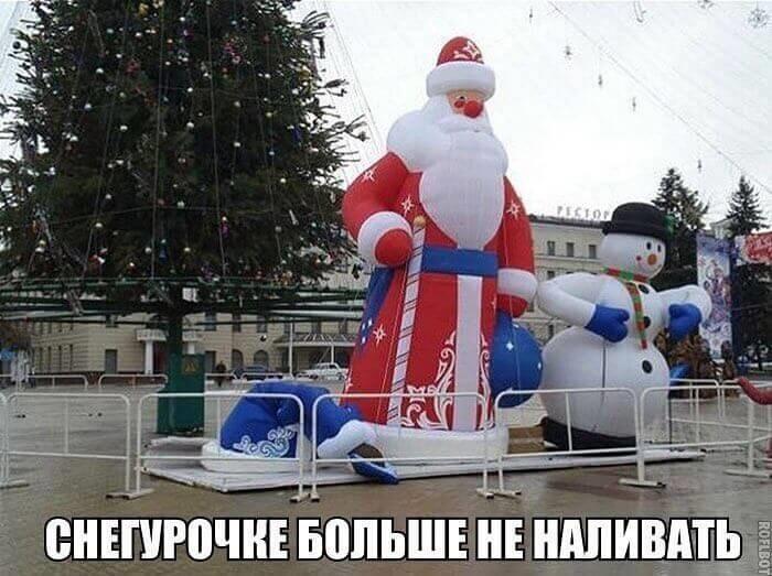 прикольные картинки на новый год 019