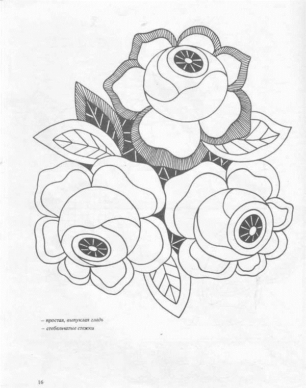 рисунки для вышивки ришелье 005