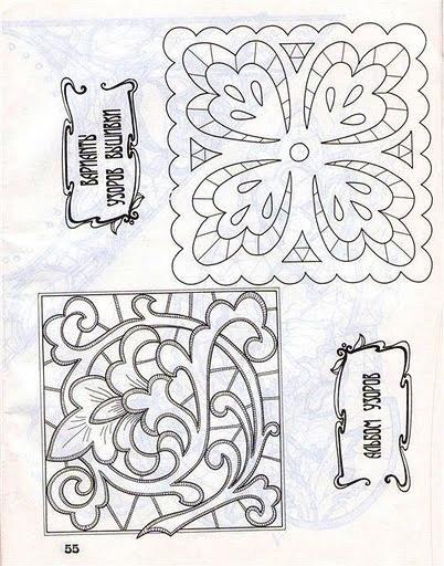 рисунки для вышивки ришелье 010