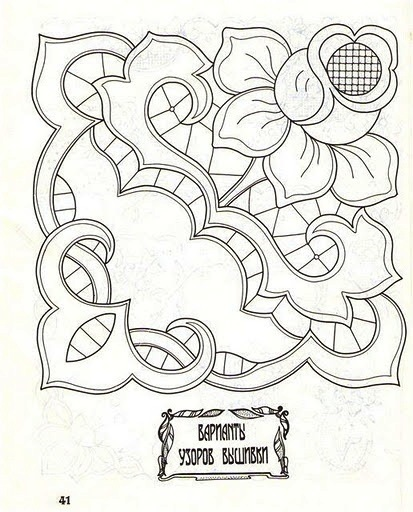 рисунки для вышивки ришелье 012