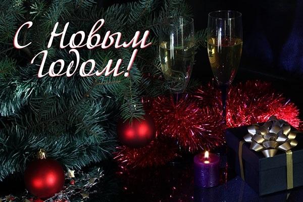 самые лучшие картинки на новый год 012