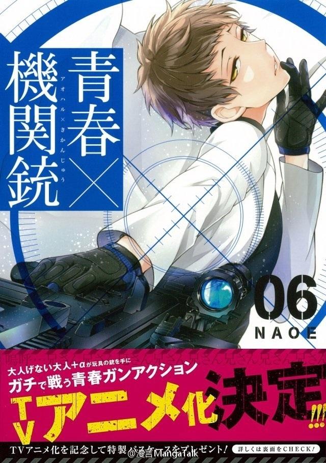 синяя весна и механическая пушка аниме картинки 024