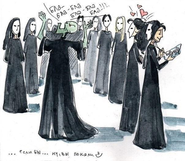 сириус блэк рисунок 007