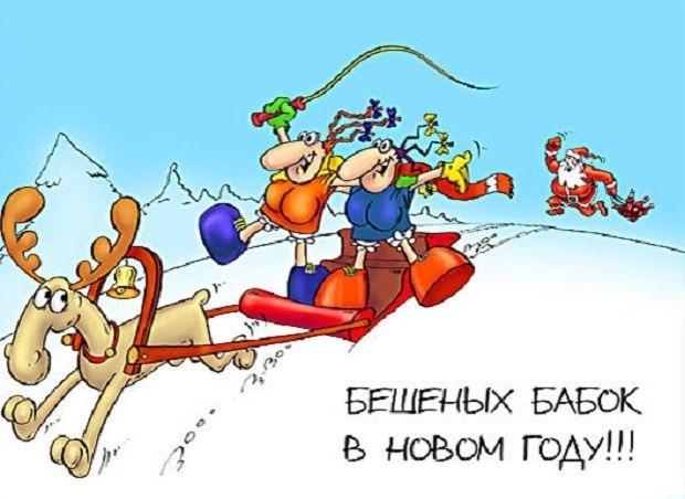 смешные картинки скоро новый год 008