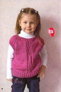 схемы вязания спицами детской жилетки 021