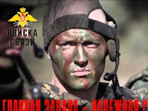 с днем военного связиста в России 001