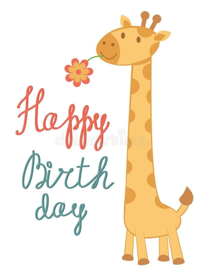 ваш жираф на открытке с днем рождения время нагрева