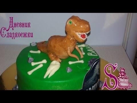 торт динозавры из мастики 021