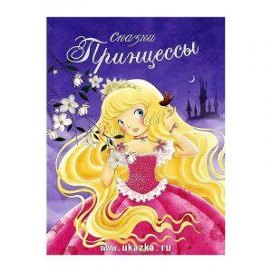 феи принцессы 020