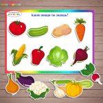 Шаблоны овощи для детей — загрузить