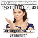 Эмо мемы — прикольные фото