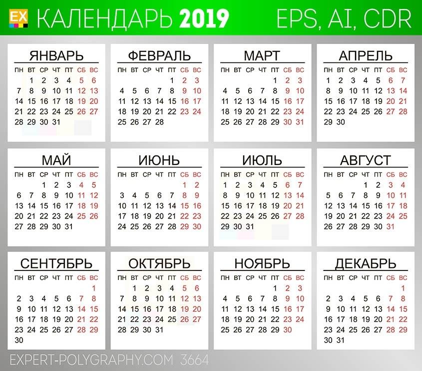 эскизы календарей 001