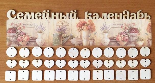 эскизы календарей 006
