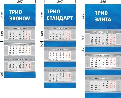 эскизы календарей 015
