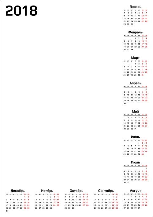 эскизы календарей 018